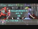 修 羅 ノ イ ア part7