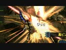 【MHXX】乱れ咲く空中射撃!エリアル弓特化パーティ!