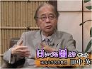 【日いづる国より】田中英道、聖徳太子の和と悟り[桜H29/7/14]