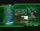 【地球防衛軍4.1】武器使い捨てINFERNO縛り st72【レンジャー】