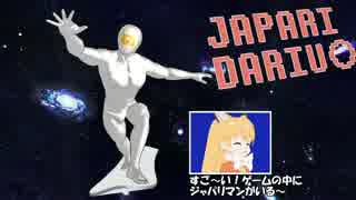 【MMDけもフレ】 ジャパリマンS 06