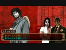 【クトゥルフ神話TRPG】ジャシンの館part2~前編~