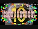 組曲『ニコニコ動画』10周年・1000万再生祭の職人技を見てみよう