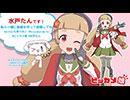 【公式】 MMDビッカメ娘 水戸たん 【モデル配布】