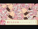 【Terraria】9の弦巻と多重世界の琴葉テラリア wave2【琴葉茜・葵】