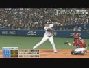 プロ野球オールスター2017 菊池雄星vs筒香嘉智