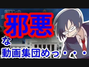 Gillon's main character is us! The second part of red hot moral theory 【Trocke problem】