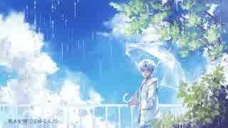 【メアリと魔女の花】RAIN -Arrange ver.-@歌ってみた【まふまふ】