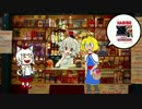 グミカス☆ 四日目 Gummy Holic☆4