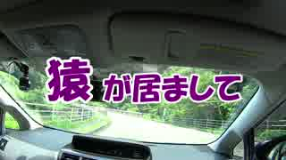 【実況】OUT of HOME2-2【車載】