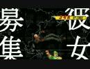 凶&狂HIGE3P前後超乱闘カオスクレイジーランセレバトルpart103