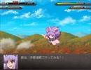 【実況】戦術とか下手な⑨が幻想少女大戦永を実況プレイpart34