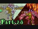 【聖剣伝説2】新たな伝説の旅路 -Part.28-【聖剣伝説COLLECTION】