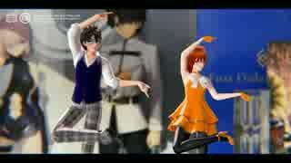 【Fate/MMD】さようなら、花泥棒さん【ぐだ】