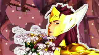【MMD聖闘士星矢】黄金妄想感傷代償連盟