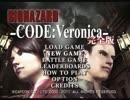 【PS3】バイオハザード CODE:Veronica 完全版【TA】01:38'20 Part1