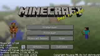 【Minecraft】ダイヤモンドブロックで巨大