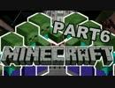 【Minecraft】マイクラでバイオハザードっぽいことやってみたpart6【実況】