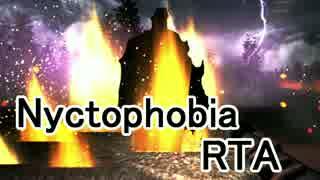 【ギフト】Nyctophobia 3:39.84【RTA】