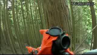 (ゆっくり実況)不定期狩猟部part29