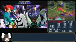 PS2 テイルズ オブ リバースRTA_6時間4