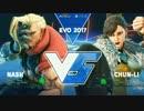 EVO2017 スト5 Top12Losers MOV vs ボンちゃん