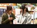 上田麗奈と高橋李依がコロッケを食べるだけの動画