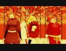 【MMD銀魂】烙陽篇女子でライアーダンス