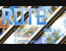 【EUROBEAT】Rote【オリジナル】