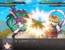 【実況】戦術とか下手な⑨が幻想少女大戦永を実況プレイpart35