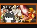 【実況】 サガフロンティア2 を初見プレイ #7