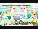 ニコカラ HD:カラフル×メロディ(ショート) / 初音ミク,鏡音リン(On Vocal)