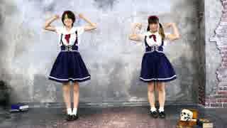 【キューリッシュ】骸骨楽団とリリア【踊