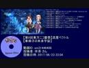 【あなたの町の良動画】クロスフェードっぽくニコ童祭の楽曲紹介/SpaceDisc
