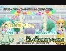 ニコカラ HD:カラフル×メロディ(フル) / 初音ミク,鏡音リン(On Vocal)