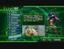 【地球防衛軍4.1】武器使い捨てINFERNO縛り st73【レンジャー】
