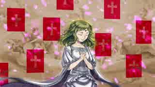 【GUMI】Crimson Symphony【オリジナル曲】