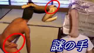 恐怖ホモビ映像集2017.mp4