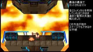 [TAS]巨大戦艦ノア 溶岩エリアまで[爆ボ
