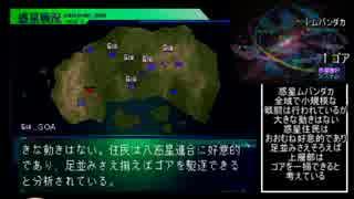クォヴァディス2 惑星強襲オヴァンレイ