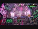 (0)人食いバケツ茜【イカ2】 ~ハイカラシティのPOPガール~