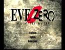 負け犬な腐人が『EVE ZERO 完全版』を雑談プレイ。 Part.01