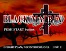 ブラックマトリクス†ホモ†.mp20