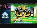EVO2017 スマブラDX Grand Finals Armada(Peach) Vs Mango(Fox)
