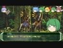 剣の国の魔法戦士チルノ4-6【ソード・ワールドRPG完全版】