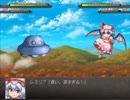 【実況】戦術とか下手な⑨が幻想少女大戦永を実況プレイpart36
