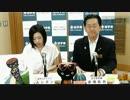 いわて希望チャンネル【第41回】平成29年7月14日放送