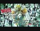 【鏡音リン】 CV02依存症 【鏡音レン】