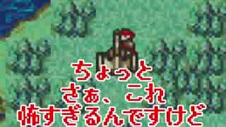 【実況】思考雑魚っぱがやるファイアーエムブレム 聖魔の光石part8