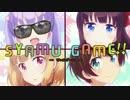 syamu_GAME!! 1話『恥ずかしいところを見られたのでカットしました』